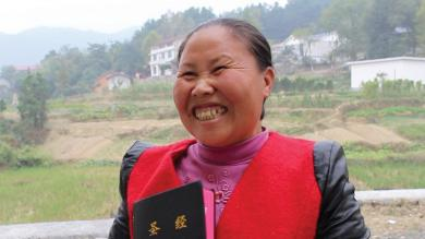 Bibles for Chinese Christians