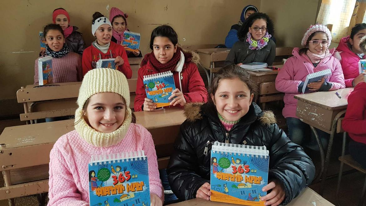 Give children in the Middle East the Bible this Christmas)