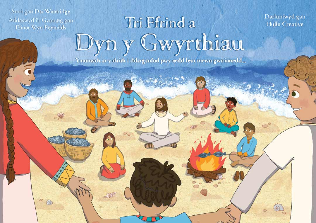 Tri Ffrind a Dyn y Gwyrthiau – Three Friends and the Miracle Man (Welsh)