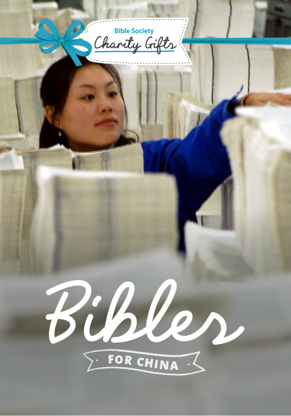 Charity Gift: Bibles for China