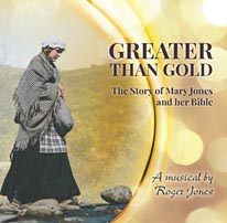 Mary Jones: Greater Than Gold Music CD