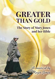Mary Jones: Greater Than Gold Music Score Book