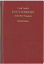 Greek and English Lexicon, Concise Dictionary of the New Testament