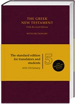 UBS Greek 5th Edition New Testament with Dictionary
