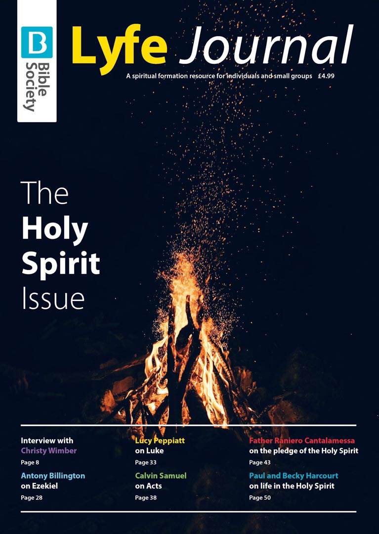 Lyfe Journal: The Holy Spirit