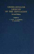 Ancient Greek and English Lexicon, Septuagint Revised Edition, New Testament