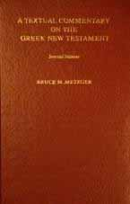 Textual Commentary on Koine Greek New Testament